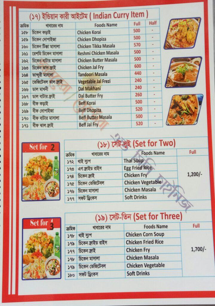 Gerbera Restaurant and mini Chinese Menu